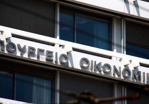 Διαπιστωτική πράξη για την έναρξη των εργασιών κατεδάφισης κτιρίων εντός του Μητροπολιτικού Πόλου Ελληνικού – Αγίου Κοσμά | 2.6.2020