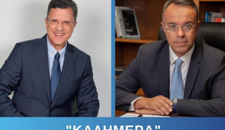 Ο Υπουργός Οικονομικών στον ΣΚΑΪ με τον Γιώργο Αυτιά (video) | 5.4.2020