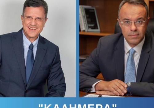 Ο Υπουργός Οικονομικών στον ΣΚΑΪ με τον Γιώργο Αυτιά (video)   5.4.2020