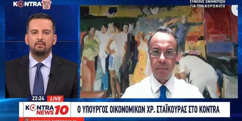 Ο Υπουργός Οικονομικών στο Kontra Channel μέσω Skype | 1.4.2020