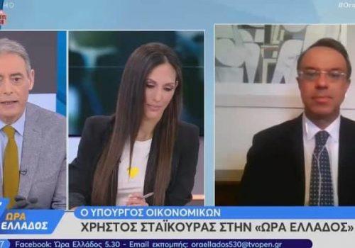 Ο Υπουργός Οικονομικών στην εκπομπή Ώρα Ελλάδος στο Open   7.4.2020