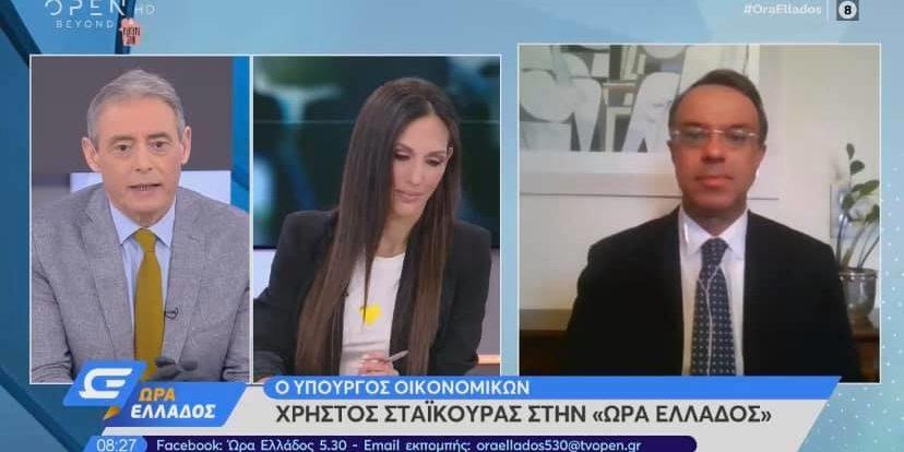 Ο Υπουργός Οικονομικών στην εκπομπή Ώρα Ελλάδος στο Open | 7.4.2020