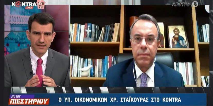 Συνέντευξη Υπουργού Οικονομικών στο Kontra Channel (video) | 10.4.2020