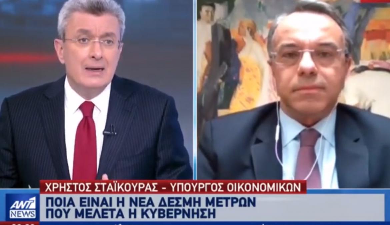 Ο Υπουργός Οικονομικών στον ΑΝΤ1 με το Νίκο Χατζηνικολάου (video) | 6.4.2020