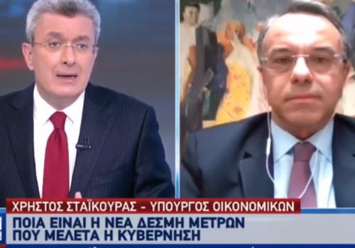 Ο Υπουργός Οικονομικών στον ΑΝΤ1 με το Νίκο Χατζηνικολάου (video)   6.4.2020