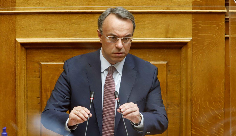 Δήλωση Υπουργού Οικονομικών Χρήστου Σταϊκούρα | 22.5.2020