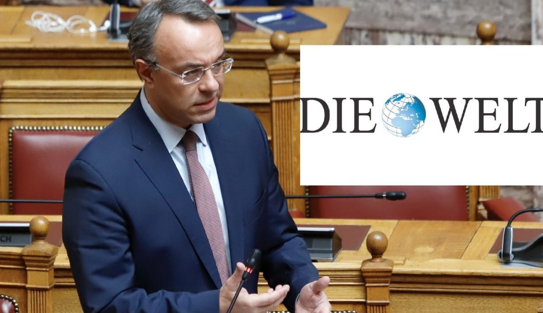 Δήλωση Υπουργού Οικονομικών στη Die Welt | 17.4.2020