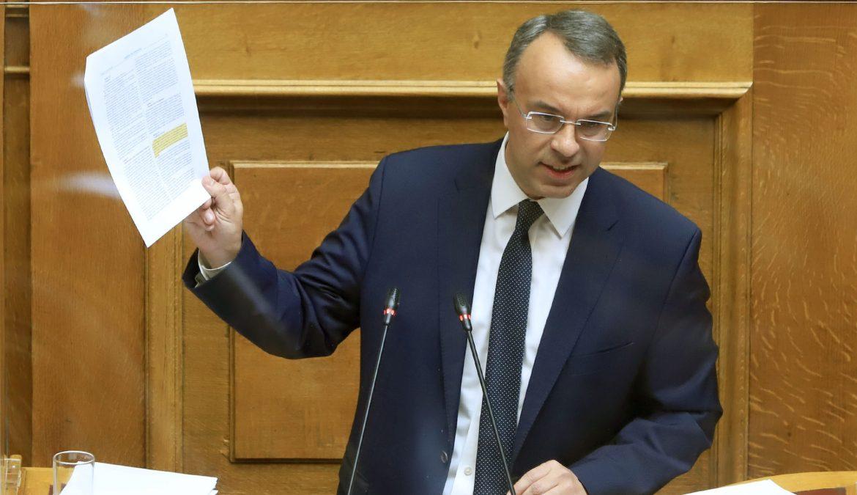 Δήλωση του Υπουργού Οικονομικών κ. Χρήστου Σταϊκούρα | 26.5.2020