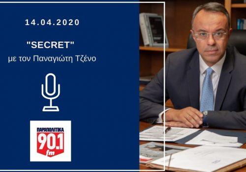 Συνέντευξη του Υπουργού Οικονομικών στα Παραπολιτικά Fm με τον Π. Τζένο | 14.4.2020