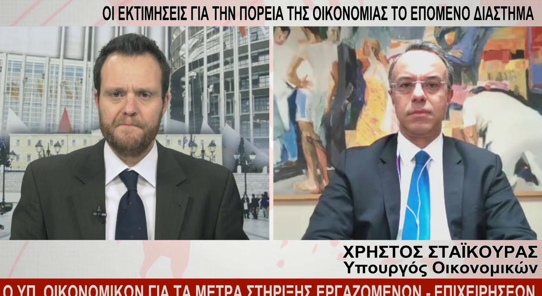 Ο Υπουργός Οικονομικών στο Ένα Κεντρικής Ελλάδας με τον Γιάννη Βούτσινο | 1.4.2020