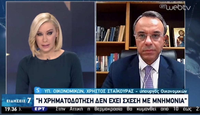 Ο Υπουργός Οικονομικών στην ΕΡΤ με την Αντριάνα Παρασκευοπούλου | 10.4.2020