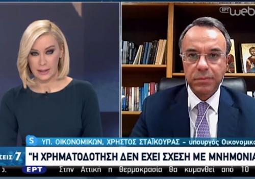 Ο Υπουργός Οικονομικών στην ΕΡΤ με την Αντριάνα Παρασκευοπούλου   10.4.2020