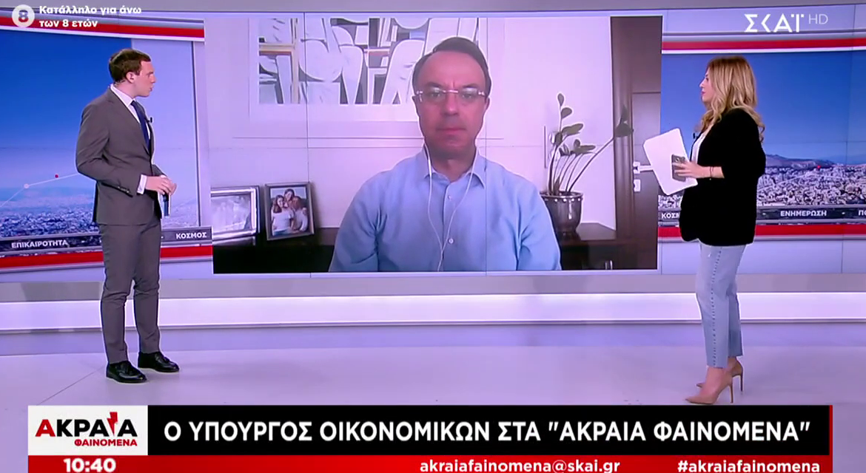 Συνέντευξη Υπουργού Οικονομικών στον ΣΚΑΪ (video) | 11.4.2020