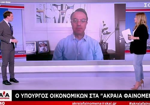 Συνέντευξη Υπουργού Οικονομικών στον ΣΚΑΪ (video)   11.4.2020