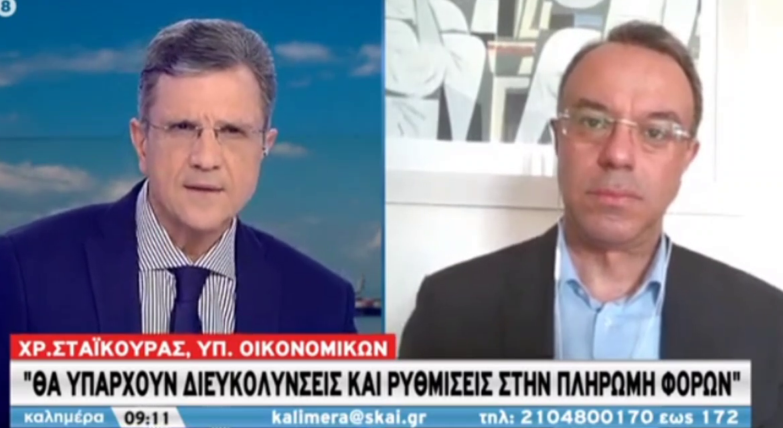 Ο Υπουργός Οικονομικών στον ΣΚΑΪ με τον Γιώργο Αυτιά (video) | 26.4.2020