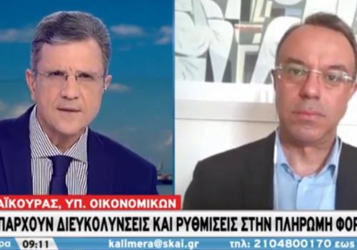 Ο Υπουργός Οικονομικών στον ΣΚΑΪ με τον Γιώργο Αυτιά (video)   26.4.2020