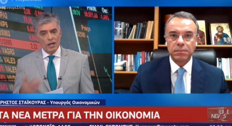 Ο Υπουργός Οικονομικών στο Mega με το Νίκο Ευαγγελάτο (video) | 30.4.2020