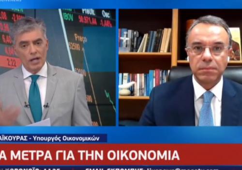 Ο Υπουργός Οικονομικών στο Mega με το Νίκο Ευαγγελάτο (video)   30.4.2020