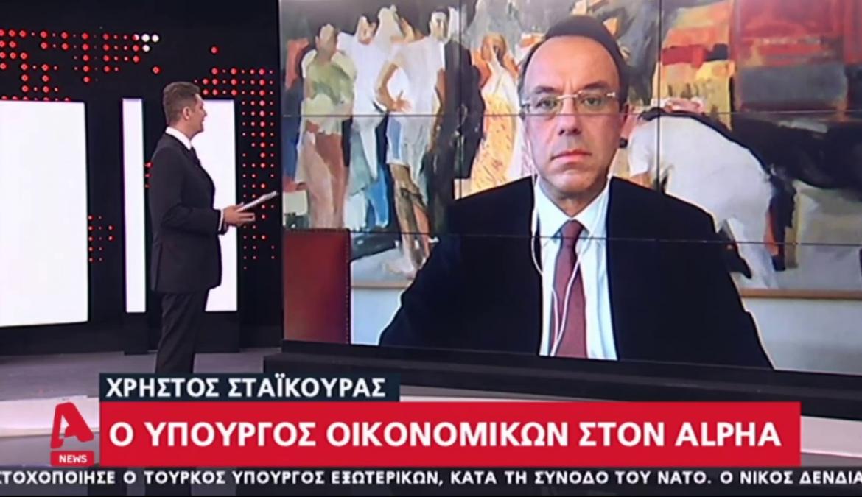 Ο Υπουργός Οικονομικών στον Alpha με τον Αντώνη Σρόιτερ (video) | 3.4.2020