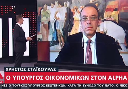 Ο Υπουργός Οικονομικών στον Alpha με τον Αντώνη Σρόιτερ (video)   3.4.2020