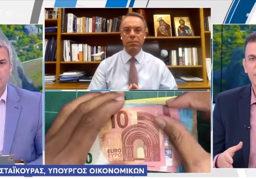Συνέντευξη Υπουργού Οικονομικών στο Open (video)   18.5.2020