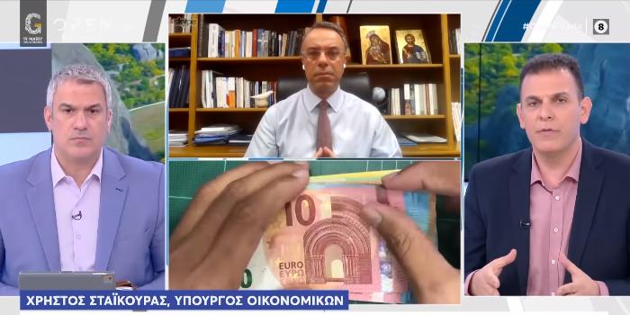 Συνέντευξη Υπουργού Οικονομικών στο Open (video) | 18.5.2020