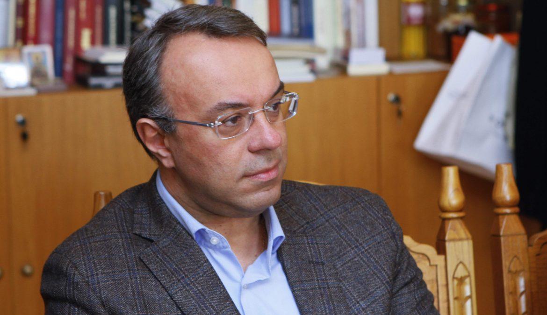 Ενέργειες Χρ. Σταϊκούρα για την Ανέγερση του Νέου Δικαστικού Μεγάρου Λαμίας | 21.4.2020