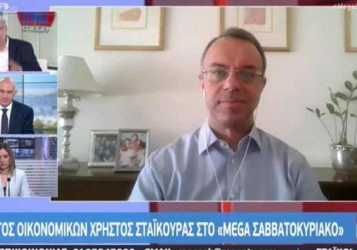 Ο Υπουργός Οικονομικών στο Mega Σαββατοκύριακο (video)   2.5.2020