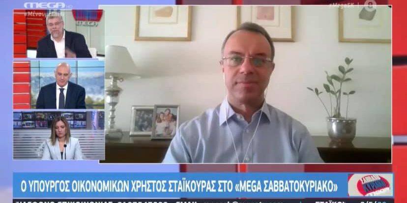 Ο Υπουργός Οικονομικών στο Mega Σαββατοκύριακο (video) | 2.5.2020