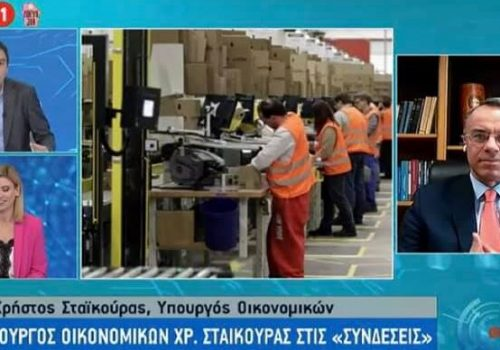 Ο Υπουργός Οικονομικών στην ΕΡΤ-1 (video)   1.5.2020