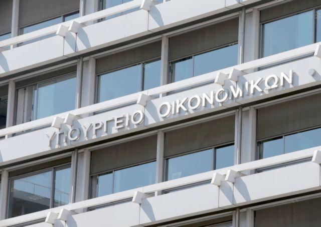 Υποδειγματικές οι επιδόσεις της Ελλάδας στην ενσωμάτωση των προτύπων διαφάνειας του ΟΟΣΑ | 11.12.2020