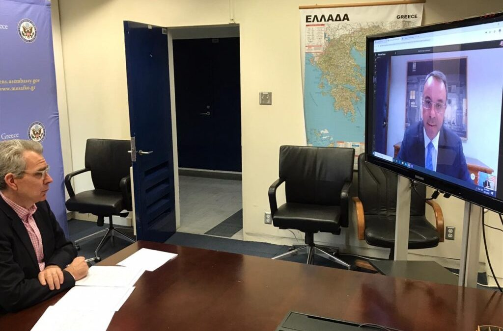 Τηλεδιάσκεψη με τον Πρέσβη των ΗΠΑ στην Αθήνα, Geoffrey Pyatt | 7.5.2020