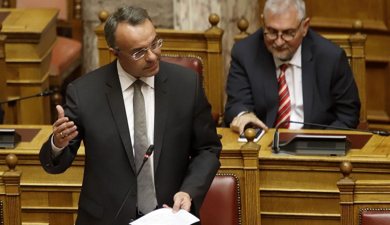 Ο Υπουργός Οικονομικών απαντά στην Ολομέλεια σε Επίκαιρες Ερωτήσεις (video, έγγραφα) | 4.5.2020
