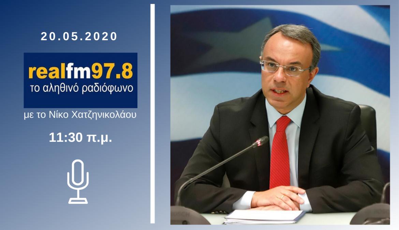 Ο Υπουργός Οικονομικών στο Real Fm με το Νίκο Χατζηνικολάου | 20.5.2020
