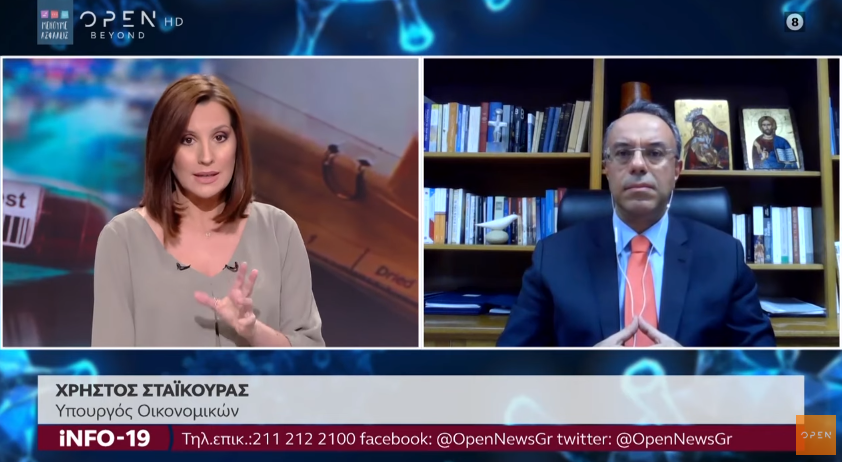Ο Υπουργός Οικονομικών στην τηλεόραση του Open με τη Νίκη Λυμπεράκη   5.5.2020
