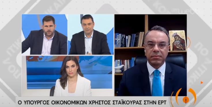 Ο Υπουργός Οικονομικών στην ΕΡΤ (video) | 11.5.2020