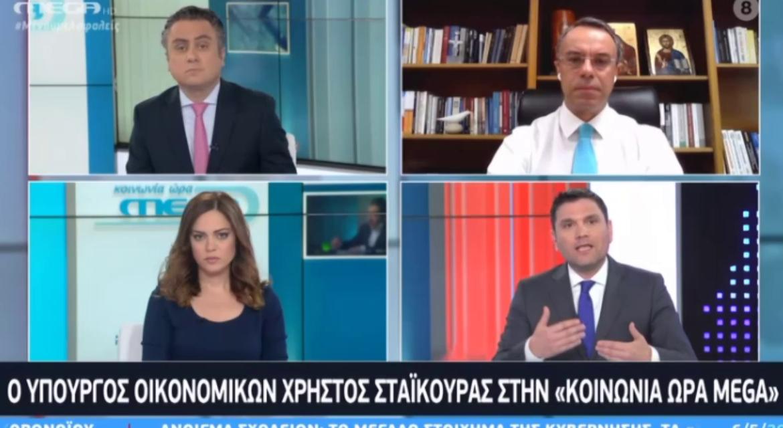 Ο Υπουργός Οικονομικών στην Κοινωνία Ώρα Mega (video) | 6.5.2020