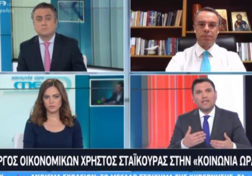 Ο Υπουργός Οικονομικών στην Κοινωνία Ώρα Mega (video)   6.5.2020