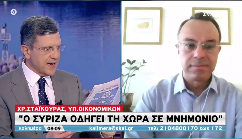 Συνέντευξη του Υπουργού Οικονομικών στον ΣΚΑΪ με τον Γιώργο Αυτιά | 17.5.2020
