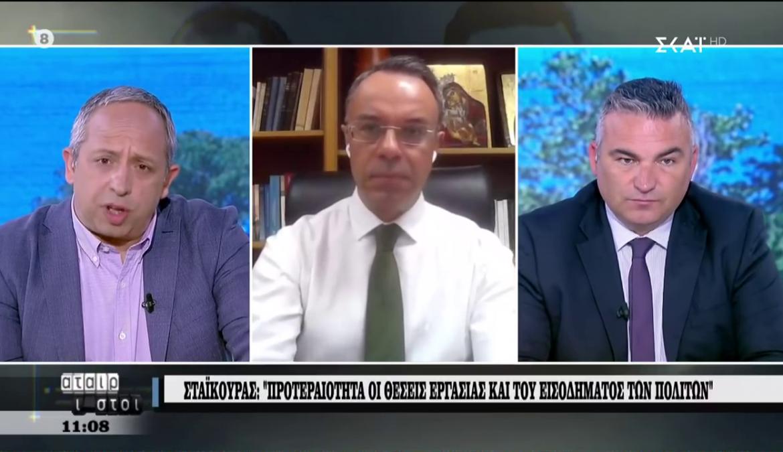 Ο Υπουργός Οικονομικών στον ΣΚΑΪ (video) | 13.5.2020