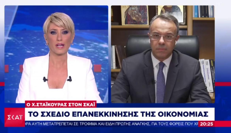 Ο Υπουργός Οικονομικών στον ΣΚΑΪ με τη Σία Κοσιώνη (video) | 21.5.2020