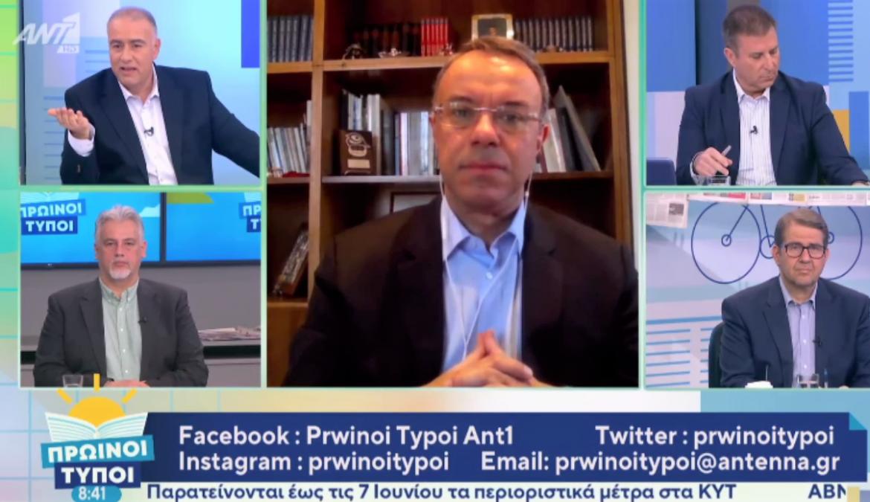 Ο Υπουργός Οικονομικών στην τηλεόραση του ΑΝΤ1 (video) | 23.5.2020