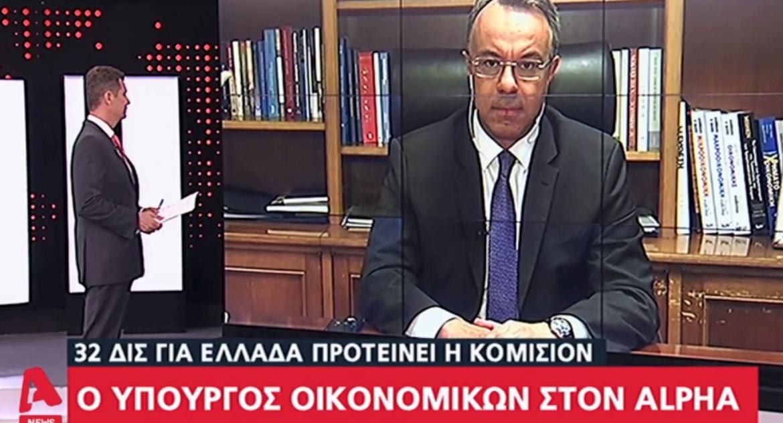Ο Υπουργός Οικονομικών στον ALPHA με τον Αντώνη Σρόιτερ (video) | 27.5.2020