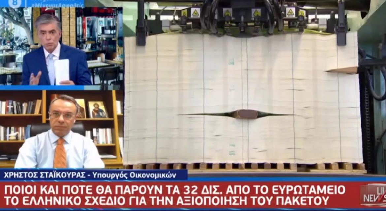 Ο Υπουργός Οικονομικών στο MEGA με το Νίκο Ευαγγελάτο (video) | 28.5.2020