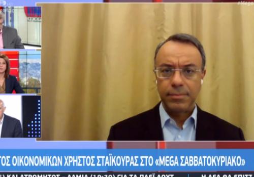 Ο Υπουργός Οικονομικών στο Mega (video)   13.6.2020