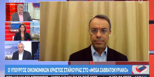 Ο Υπουργός Οικονομικών στο Mega (video) | 13.6.2020