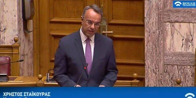 Ο Υπουργός Οικονομικών απαντά σε Επίκαιρες Ερωτήσεις στην Ολομέλεια | 1.6.2020