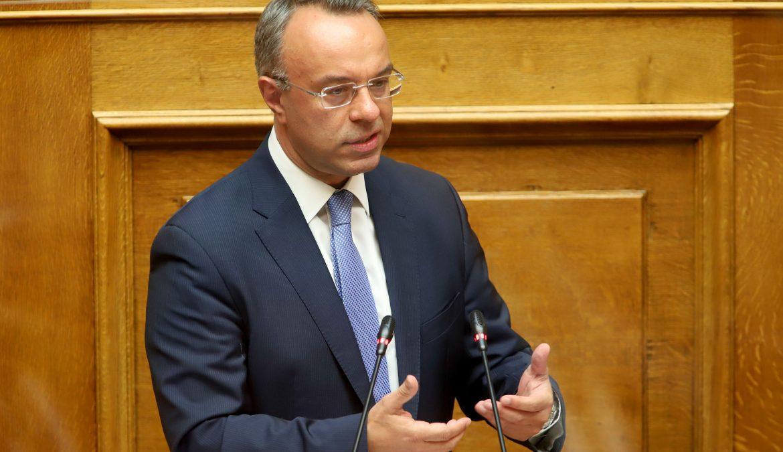 Ομιλία του Υπουργού Οικονομικών στη Διαρκή Επιτροπή Οικονομικών Υποθέσεων της Βουλής (video) | 3.3.2020