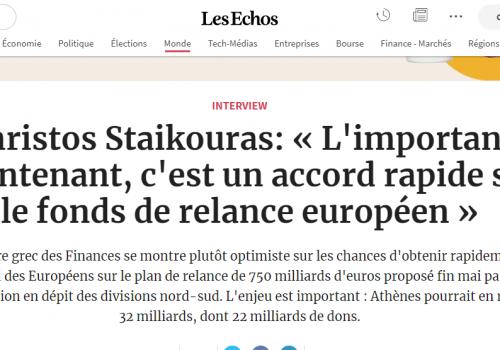 Συνέντευξη του Υπουργού Οικονομικών στη γαλλική εφημερίδα «Les Echos» | 5.6.2020