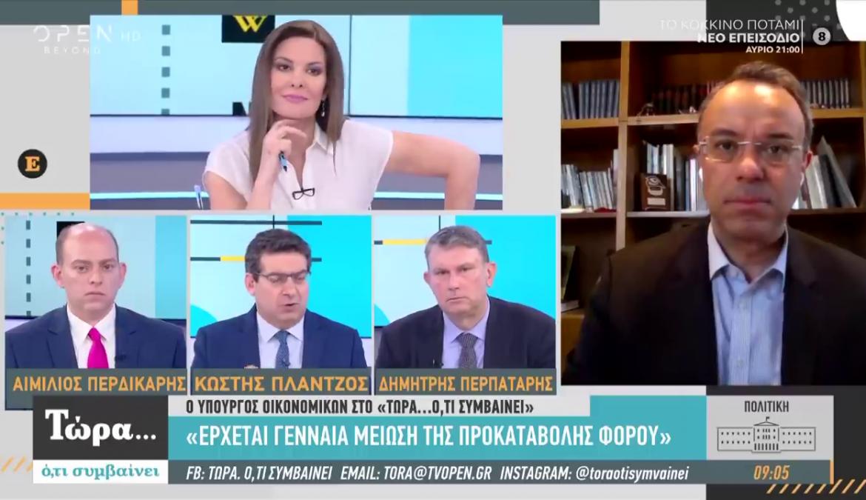 Ο Υπουργός Οικονομικών στο Open με τη Φαίη Μαυραγάνη (video) | 30.5.2020